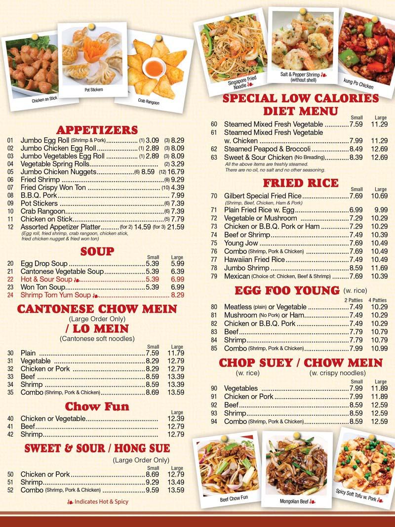 Gilbert 39 s kitchen for W kitchen verbier menu